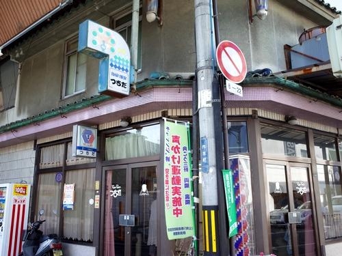 大和高田・天神橋西商店街17