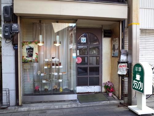 大和高田・グランプリ