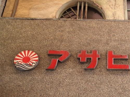 大和高田・天神橋西商店街14