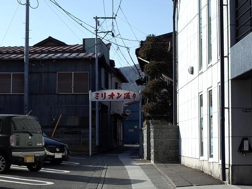 月江寺・ミリオン通り1