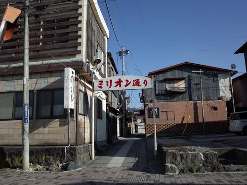 月江寺・ミリオン通り12