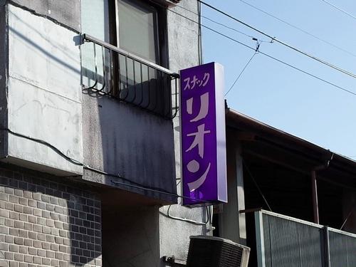 月江寺・ミリオン通り10