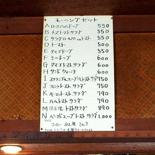 米子・洋燈(らんぷ)9