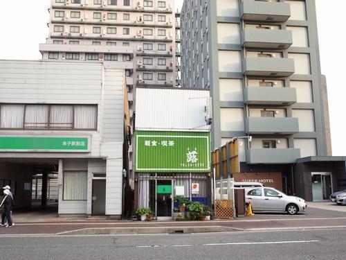 米子・喫茶蕗1