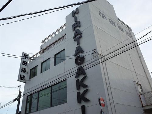 米子散策3