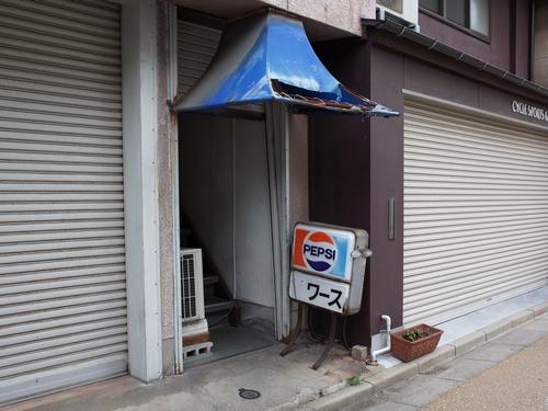 米子・喫茶ワース14