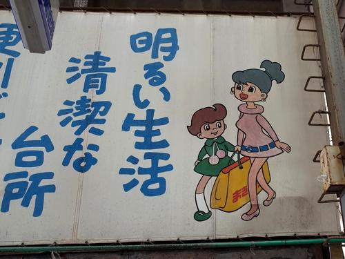 米子本通り商店街