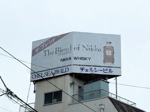 米子・朝日町9・チェルシービル