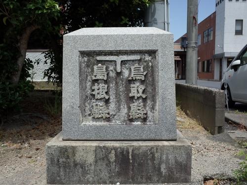 鳥取・島根県境5