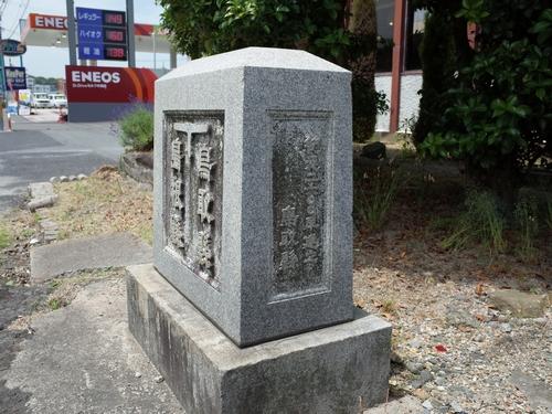 鳥取・島根県境4