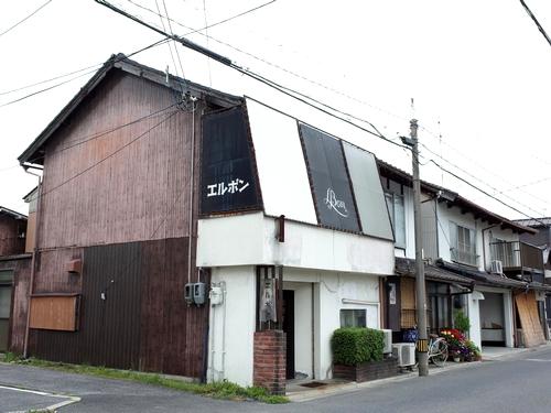 米子・エルボン2