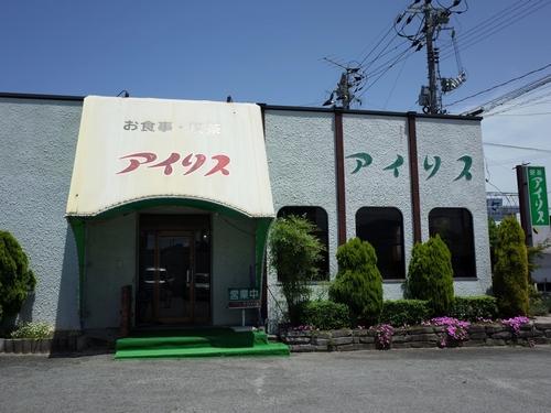 米子・アイリス1