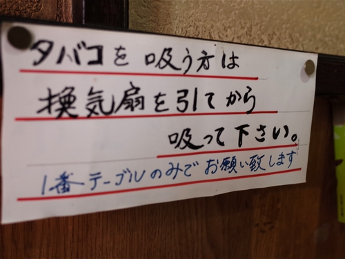 花小金井・タニ10