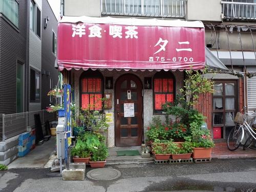 花小金井・タニ1