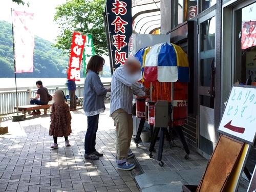 相模湖公園・カヌー3