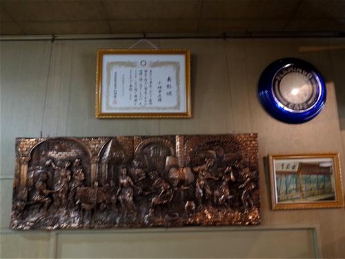 柳瀬川・珈琲館 路8