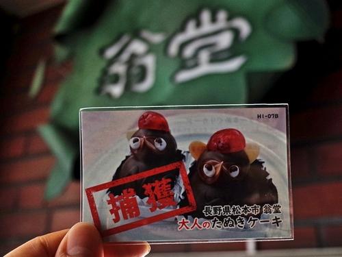 松本・翁堂駅前店12