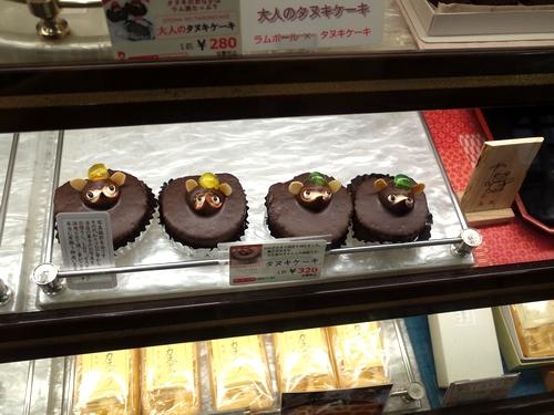 松本・翁堂本店10
