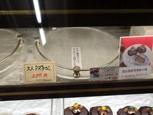 松本・翁堂本店12