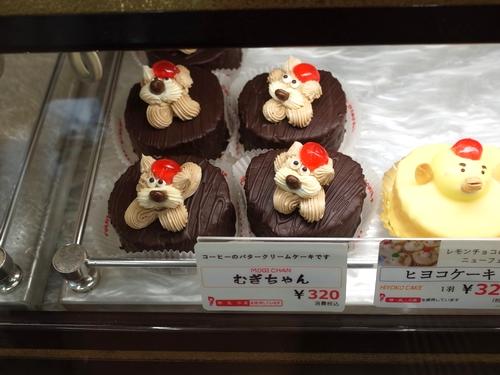 松本・翁堂本店15
