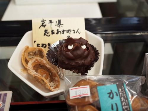 松本・翁堂本店7