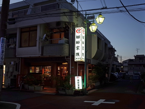 珈琲家族桜台店1