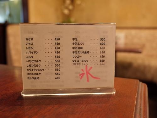 倉吉・ドルミ6