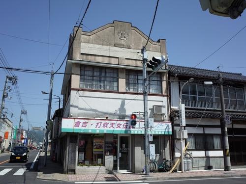 倉吉銀座商店街3