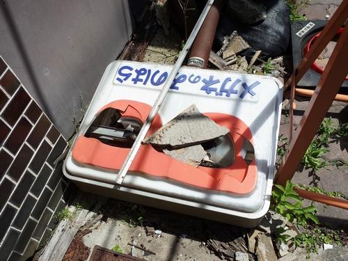 倉吉・打吹公園通り・みのはら時計店6