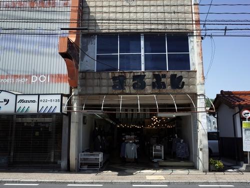 倉吉銀座商店街6