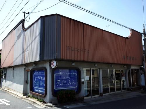 倉吉銀座商店街13