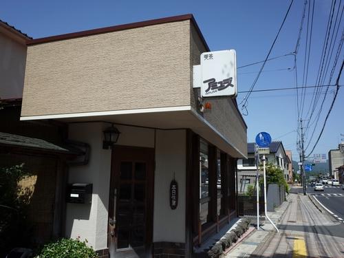 倉吉銀座商店街14