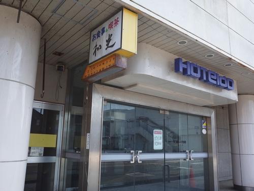倉吉銀座商店街16