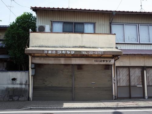 倉吉銀座商店街10