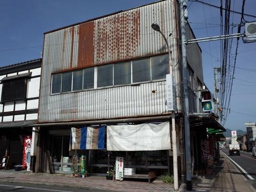 倉吉銀座商店街2