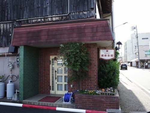 倉吉銀座商店街19