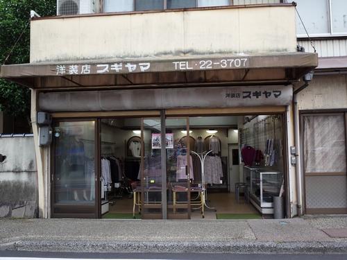 倉吉銀座商店街11