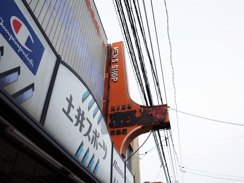 倉吉銀座商店街5