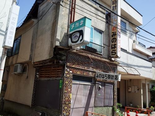 倉吉・打吹公園通り・みのはら時計店4