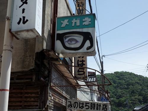 倉吉・打吹公園通り・みのはら時計店1