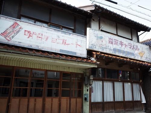 倉吉・本町通り