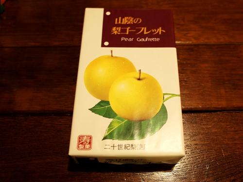 山陰の梨ゴーフレット