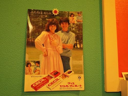 倉吉・モダン14