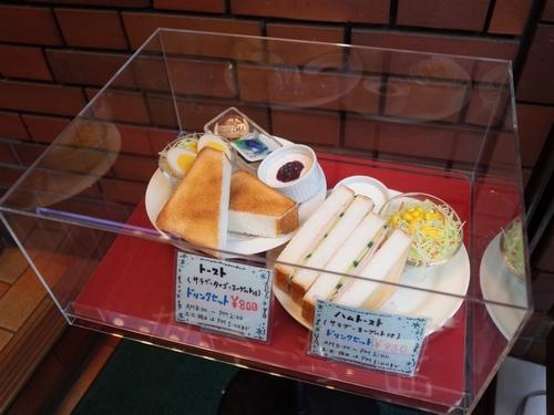 上野・ギャラン2