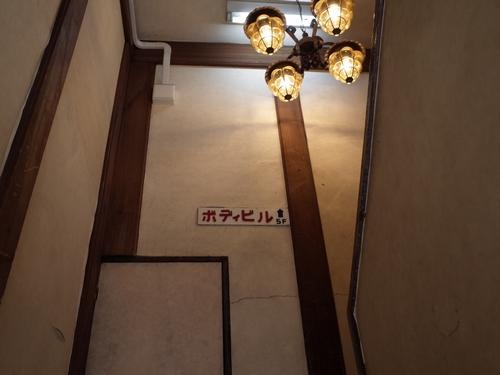 北松戸・微巣登路(びすとろ)6