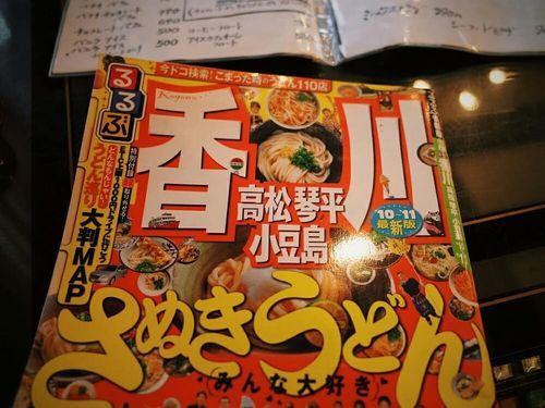 足立区南花畑・愛花夢(あいかむ)15