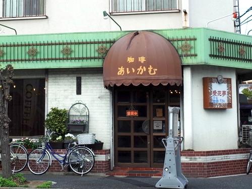 足立区南花畑・愛花夢(あいかむ)4