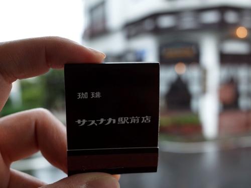 上諏訪・サスナカ駅前店16