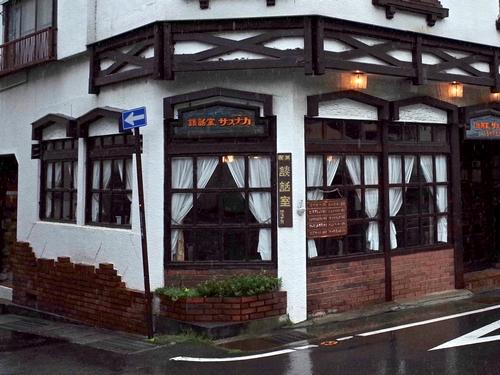 上諏訪・サスナカ駅前店3