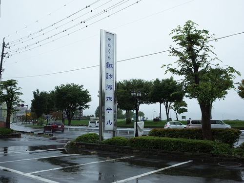 上諏訪・諏訪湖6